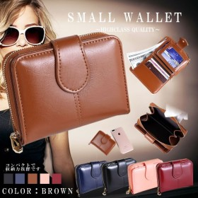 財布 ブラウン 2つ折り財布 レディース 小銭入れ カード収納 チャック かわいい PU レザー SWALETT-BR