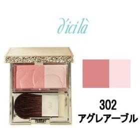 ディシラ チークカラー 302 アグレアーブル レフィル / ケース 別売 4.5g- 定形外送料無料 -wp