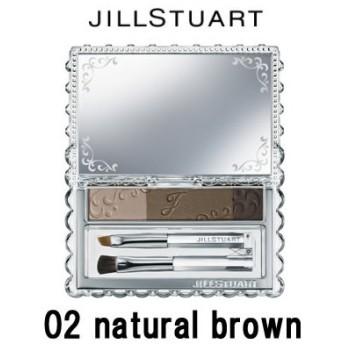 ジルスチュアート アイブロウパウダー 02 natural brown - 定形外送料無料 -wp