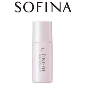 花王 ソフィーナ ファインフィット くずれにくい化粧下地 SPF30 ・ PA+++ 25ml - 定形外送料無料 -wp