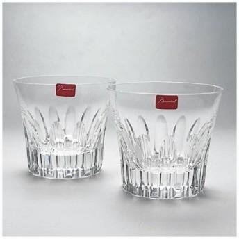 バカラ BACCARAT グラス エトナ タンブラーペア 2104385ETNA 2104385 TUMBLER 3x2