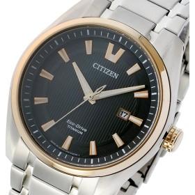 シチズン CITIZEN エコドライブ ソーラー チタン クオーツ メンズ 腕時計 AW1245-53E ブラック