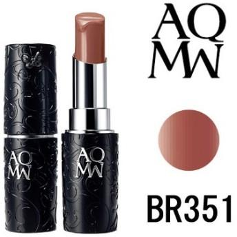 AQ MW ルージュ グロウ BR351 3g コーセー コスメデコルテ - 定形外送料無料 -wp