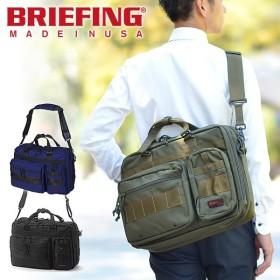 ブリーフィング BRIEFING 2wayビジネスバッグ ショルダーバッグ RED LINEB4 OVER TRIP メンズ brf117219
