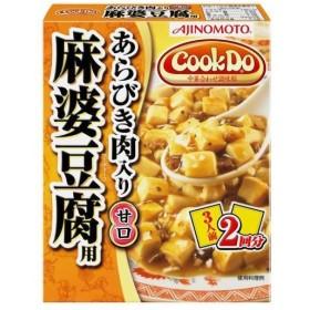(まとめ買い)Cook Do あらびき肉入り麻婆豆腐用 甘口 3人前×2回分×6セット