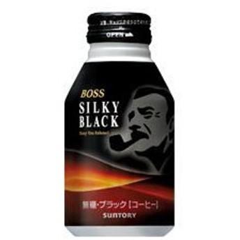 (まとめ)ボス シルキーブラック 300gボトル缶 24本入