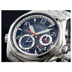 シチズン CITIZEN エコドライブ ミニッツリピーター 腕時計 BL9000-83L