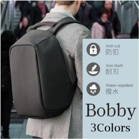 【ポイント10倍】Bobby ボビー リュック 防犯 防刃 撥水 充電 スリ対策 バックパック(180227)