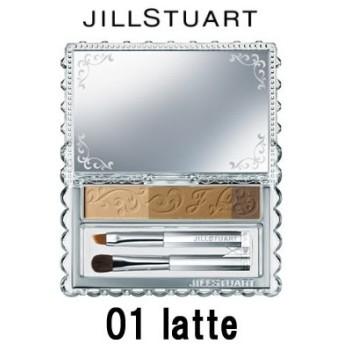 ジルスチュアート ブロウ&ノーズシャドウ パウダー 01 latte 3g - 定形外送料無料 -wp