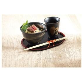 黒刷毛 雅風カップ盆付茶漬セット SM-9074 (代引き不可)
