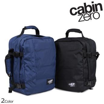 キャビンゼロ CABIN ZERO 28L リュック バックパック メンズ レディース CLASSIC ブラック ネイビー