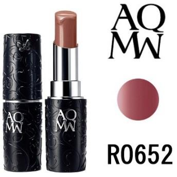 AQ MW ルージュ グロウ RO652 3g コーセー コスメデコルテ - 定形外送料無料 -wp