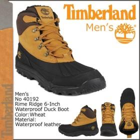 ティンバーランド Timberland 6INCH 6インチ ブーツ RIME RIDGE 6INCH DUCK BOOT ライムリッジ ダック 40192 Wワイズ 防水 ウィート メンズ