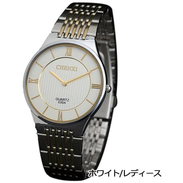 9473ce27e4 PHCOOVERS カジュアル 腕時計 メンズ ローマ字 シンプル アナログ (ホワイト*レディース)