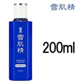 薬用 雪肌精 エンリッチ 200ml コーセー 雪肌精 取り寄せ商品 - 定形外送料無料 -