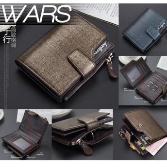 レザー 財布 2つ折り カード 収納 大容量 PU 13840