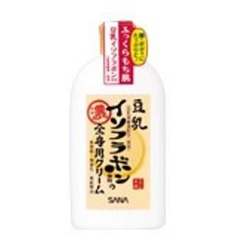 サナ なめらか本舗 全身用クリーム 150g ( SANA / 保湿ライン / 豆乳イソフラボン ) - 定形外送料無料 -