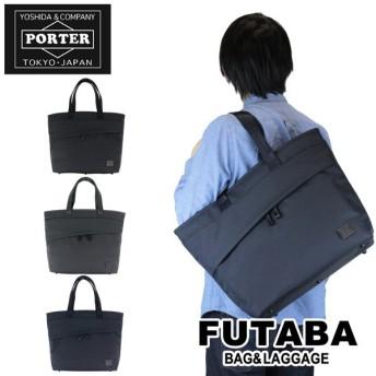 ノベルティ付き 吉田カバン ポーター ビュー トートバッグ PORTER VIEW TOTE BAG(S) 695-05762
