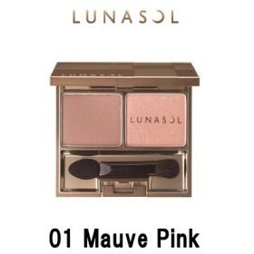 カネボウ ルナソル フェザリーニュアンスアイズ 01 Mauve Pink - 定形外送料無料 -wp