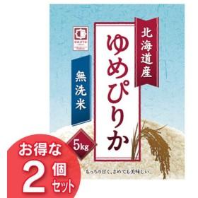 無洗米 北海道産 ゆめぴりか 10kg アイリスオーヤマ