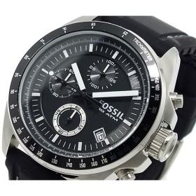 フォッシル FOSSIL クロノグラフ メンズ 腕時計 CH2573