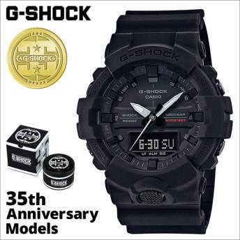 カシオ CASIO G-SHOCK 腕時計 GA-835A-1AJR BIG BANG BLACK 35周年 ジーショック Gショック G-ショック ブラック メンズ レディース