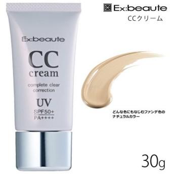 エクスボーテ CCクリーム (ナチュラルカラー)30g[CCクリーム](TN031-3)