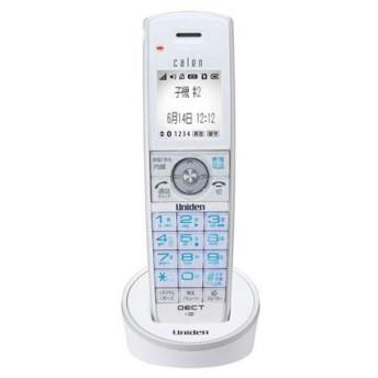 コードレス電話機【増設子機】 DCX320-W