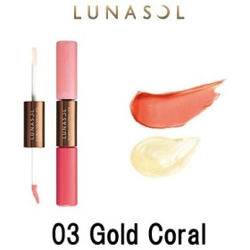カネボウ ルナソル ダブルカラーリングリップス 03 Gold Coral - 定形外送料無料 -
