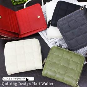 財布 レディース 二つ折り ラウンドファスナー キルティング フェイクレザー コインケース カードケース コンパクト ミニ財布 小銭入れ