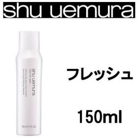 シュウウエムラ TSUYA ローションVG フレッシュ 150ml 取り寄せ商品 - 定形外送料無料 -