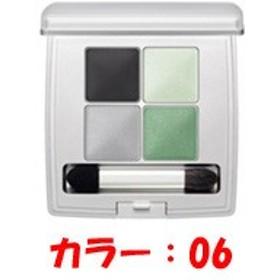 RMK インジーニアス ナチュラルアイズ N 06 - 定形外送料無料 -wp