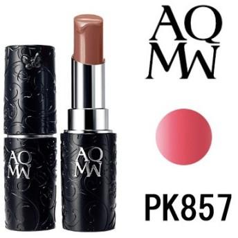 AQ MW ルージュ グロウ PK857 3g コーセー コスメデコルテ - 定形外送料無料 -wp