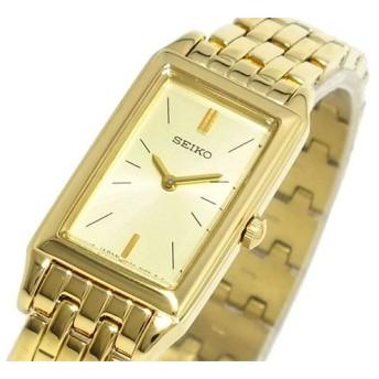 セイコー SEIKO 腕時計 レディース SUJF78P1