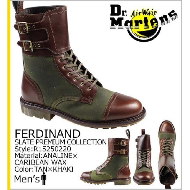 ドクターマーチン Dr.Martens バックル レースアップ ブーツ タン×カーキ R15250220 FERDINAND レザー メンズ