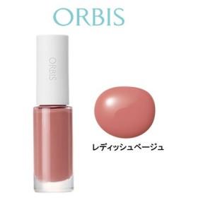 オルビス ネイルカラー レディッシュベージュ ORBIS メイクアップ マニキュア ネイルカラー tg_tsw_7 - 定形外送料無料 -