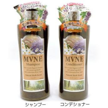 mvne/ミューネ シャンプー・コンディショナー 各600ml