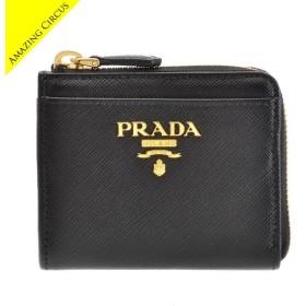 プラダ PRADA  財布  小銭入れ サフィアーノメタル コインケース 1ML025 QWA 002