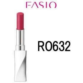 バーム ルージュ RO632 2.3g コーセー ファシオ 取り寄せ商品 - 定形外送料無料 -wp