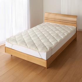 シングルロング(あったか洗える清潔寝具 ふんわり敷きパッド) 653777