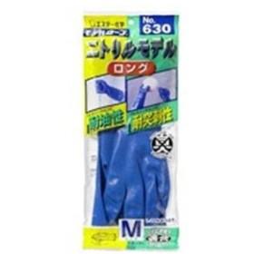 (業務用10セット)エステー 作業用手袋 ニトリルモデル ロングM No.630