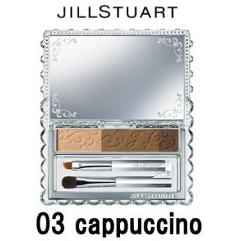 ジルスチュアート ブロウ&ノーズシャドウ パウダー 03 cappuccino 3g - 定形外送料無料 -wp