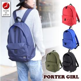 ポーターガール PORTER GIRLリュックサック デイパック PORTER GIRL MOUSSE DAY PACK レディース 751-09876