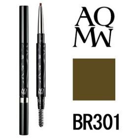 AQ MW ペンシル アイブロウ BR301 コーセー コスメデコルテ - 定形外送料無料 -wp