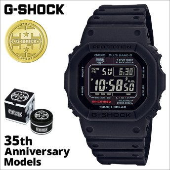カシオ CASIO G-SHOCK 腕時計 GW-5035A-1JR BIG BANG BLACK 35周年 ジーショック Gショック G-ショック ブラック メンズ レディース