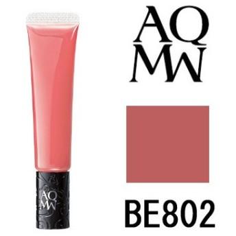 AQ MW ルージュ バーム BE802 コーセー コスメデコルテ 取り寄せ商品 - 定形外送料無料 -wp