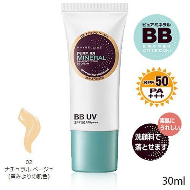 [メール便対応商品] メイベリン ピュアミネラルBBクリームUV 02(黄みよりの肌色)30ml