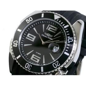 シャルル ホーゲル 腕時計 メンズ CV-8069-3