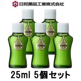 オドレミン 医薬部外品 25ml 5個セット- 送料無料 -wp 北海道・沖縄を除く