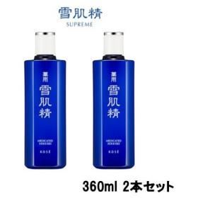 コーセー 薬用 雪肌精 化粧水 360ml 2本セット- 送料無料 - 北海道・沖縄を除く